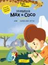 Les enquêtes de Max et Coco – Pas si bête !
