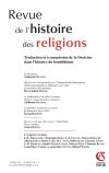 Revue de l'histoire des religions - Tome 231 (3/2014)