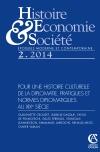 Histoire, économie & société (2/2014)