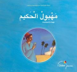 Mahboul le Sage – bilingue arabe