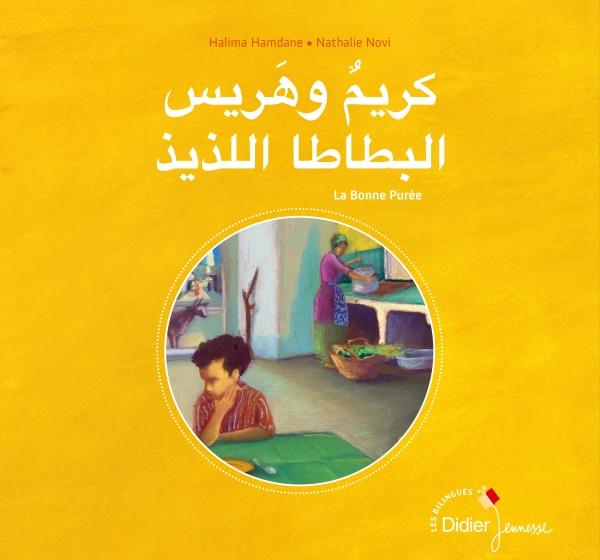 La Bonne Purée – bilingue arabe
