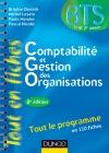 Comptabilité et gestion des organisations : Tout le programme en 110 fiches