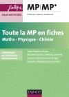 Toute la MP en fiches - Maths, Physique, Chimie : nouveau programme 2014