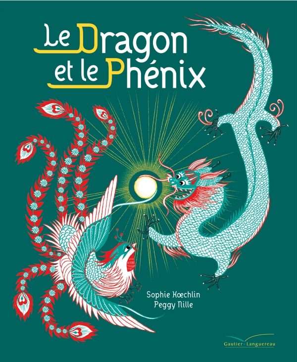 Le dragon et le phénix