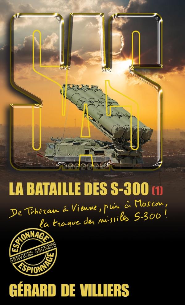 SAS 178 La bataille des S-300 T1