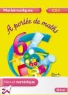 A portée de maths - Mathématiques CE2 - Manuel numérique version élève - Ed. 2009