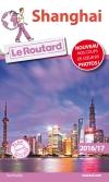 Guide voyage Shanghai 2016/17