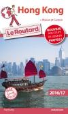 Guide voyage Hong Kong (+ Macao et Canton) 2016/17
