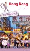 Guide voyage Hong Kong (+ Macao et Canton) 2018/19