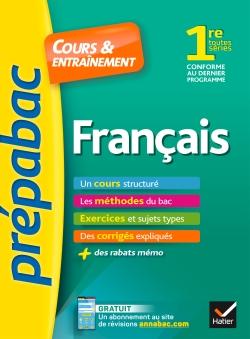 Fran�ais 1re toutes s�ries - Pr�pabac Cours & entra�nement