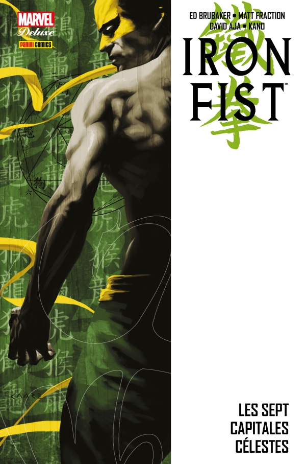 Iron Fist (2006) T02