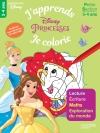 Les Princesses J'apprends tout en coloriant PS