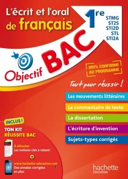 Objectif Bac - Français 1ères séries technologiques