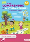 Pour comprendre les mathématiques Grande Section - Fichier élève numérique élève - 2011