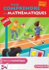 Pour comprendre les mathématiques CM2 - Manuel numérique simple enseignant - Ed. 2013