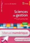 En situation Sciences de gestion 1re STMG - Manuel numérique enseignant simple - Ed. 2015