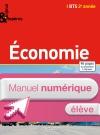 Enjeux Repères - Economie BTS 2e année - Manuel numérique élève simple - Ed. 2015