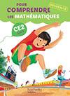 Pour comprendre les mathématiques CE2 - ePub simple du manuel version élève - Ed. 2015