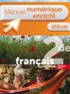 Manuel numérique L'écume des lettres 2nde - Licence élève - Edition 2015