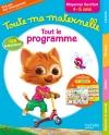 Toute Ma Maternelle- Tout le programme - Moyenne section