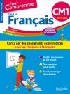 Pour Comprendre Tout Le Français CM1