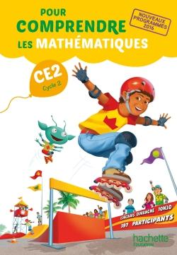 Pour comprendre les mathématiques CE2 - Manuel numérique simple version enseignant - Ed. 2017