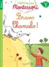 Bravo Chamalo ! niveau 2 - J'apprends à lire Montessori