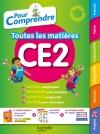 Pour comprendre Toutes les matières CE2