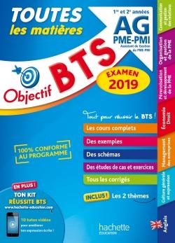 Objectif BTS AG PME-PMI 2019 Toutes les matières