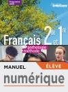 Manuel numérique L'écume des lettres 2nde/1ère anthologie + méthodes - Licence élève - Ed. 2019