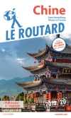 Guide voyage Chine 2019/20